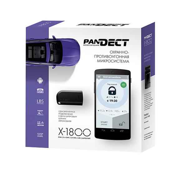 Pandect X 1800BT