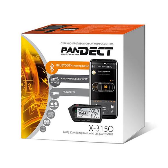Pandect X 3150