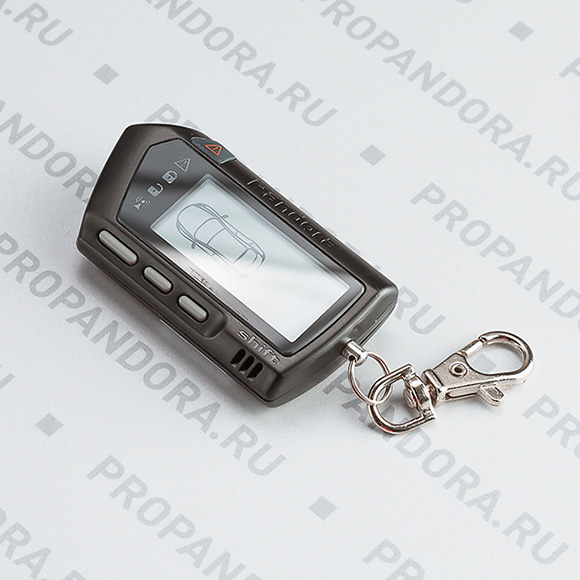 Брелок LCD DXL 707 DX 70/X-3050