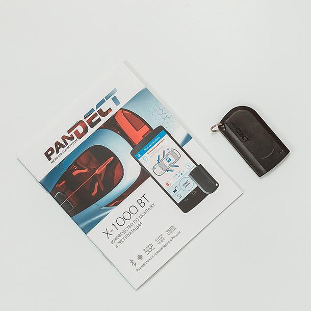 Pandect X 1000BT