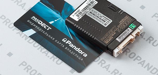 Прочее: Основной блок X-1900BT с карточкой master-PIN