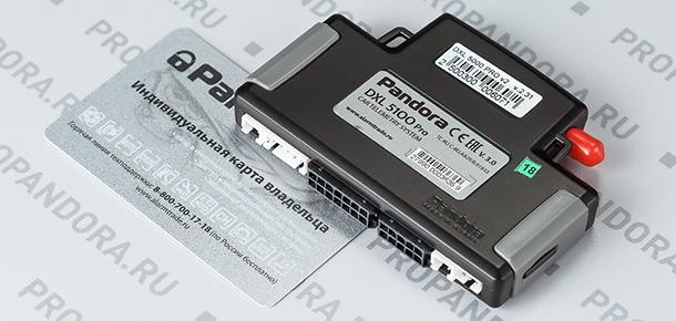 Прочее: Основной блок DXL 5000 PRO с карточкой master-PIN