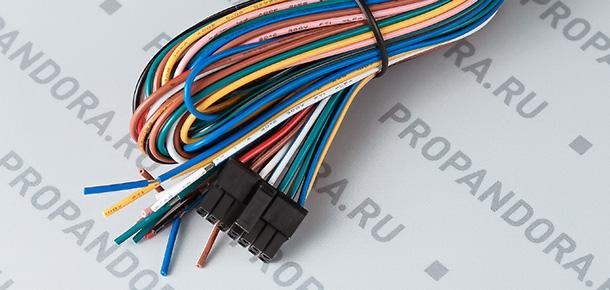 Прочее: Дополнительный кабель DXL 3900/3940/3945/3970/5000 new силикон