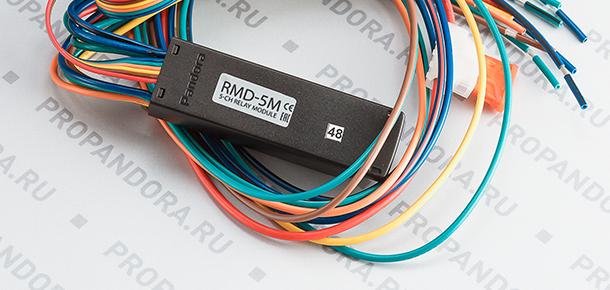 Модуль автозапуска RMD-5M DXL релейный