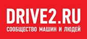 Наш блог и лучшие установки на Drive2.ru